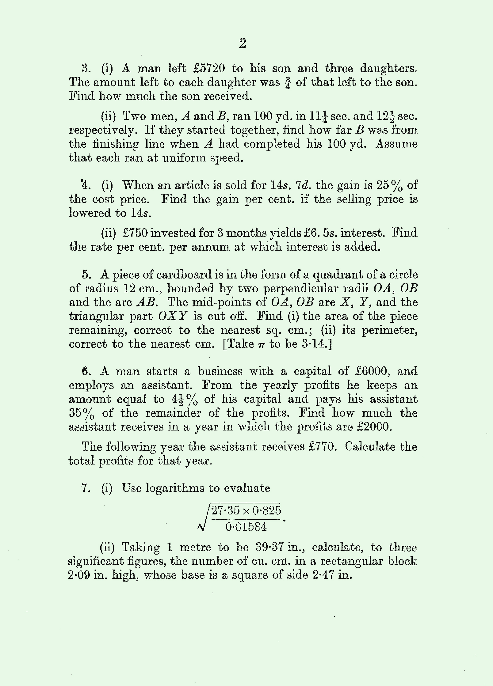 1959 Arithmetic exam page 2